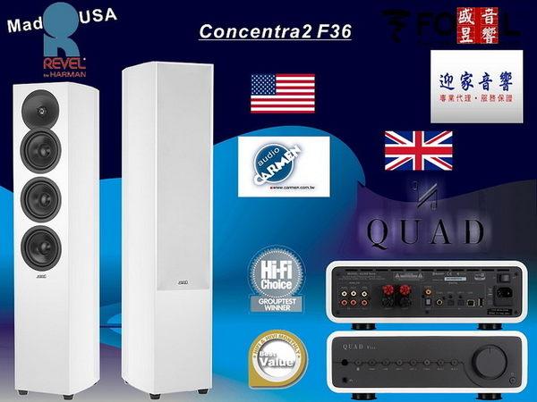 盛昱音響 ~ 英國 QUAD VENA 藍芽綜合擴大機搭配 美國 Revel Concentra 2 F36 落地喇叭