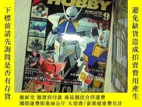 二手書博民逛書店電撃罕見HOBBY 2007.9Y203004