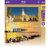 Blu-ray神祕湄公河-以愛之名BD