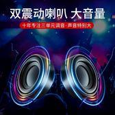 無線藍芽音箱迷你小音響手機超重低音炮戶外便攜隨身igo 時尚潮流