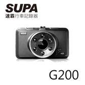 速霸 G200 金屬機身1080P高畫質行車記錄器【速霸科技館】