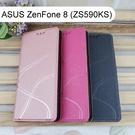 青春隱扣皮套 ASUS ZenFone 8 (ZS590KS) (5.92吋) 多夾層