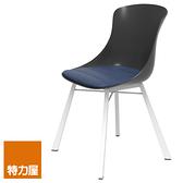 組 - 特力屋萊特 塑鋼椅 白金屬腳/黑椅背/丹寧座墊