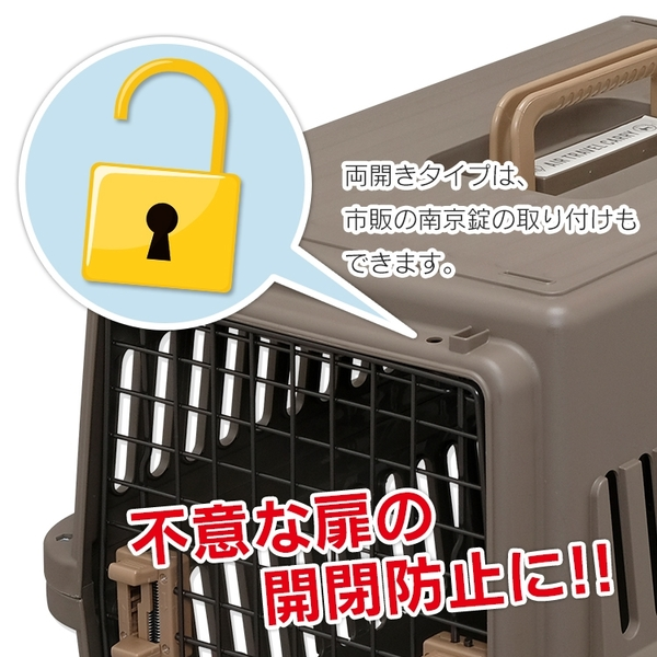 寵物家族-日本IRIS-IR-ATC-530航空運輸籠-(白赤/白青/棕/白)