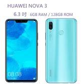 【刷卡分期】華為 HUAWEI nova 3 128G 6.3 吋 4G + 4G 雙卡雙待 前後 AI 雙鏡頭 3,750mAh 電量