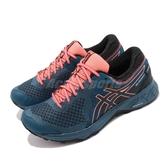 Asics 越野慢跑鞋 Gel-Sonoma 4 GTX 深藍 粉橘 防水 女鞋 戶外款 【ACS】 1012A191400