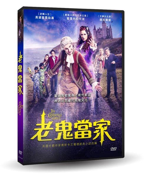 老鬼當家 DVD (OS小舖)
