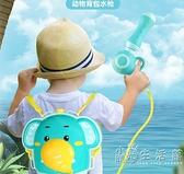 兒童水槍玩具抽拉式大容量背包高壓呲噴水打水仗神器男孩女孩戲水 小時光生活館
