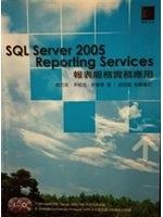 二手書博民逛書店《SQL Server 2005 Reporting Servi