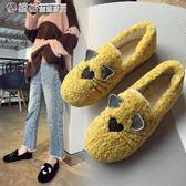 豆豆鞋 毛毛鞋女冬季外穿一腳蹬百搭加絨棉鞋網紅懶人白色豆豆鞋 繽紛創意家居