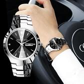 鎢鋼男士手錶男錶石英女錶防水商務超薄女士手錶情侶學生腕錶