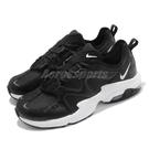 【海外限定】Nike 休閒鞋 Air Max Graviton LEA 黑 白 氣墊 運動鞋 男鞋 【ACS】 CD4151-002
