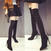 真皮過膝靴-時尚性感顯瘦側拉鍊細高跟女長靴73iv26[時尚巴黎]