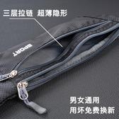 腰包跑步運動腰包男女多功能防水隱形手機包超薄小腰帶包戶外健身裝備 伊蘿鞋包