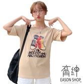 EASON SHOP(GW2422)實拍純棉撞色鞋子圖案簡約字母印花薄款長版圓領短袖T恤女上衣服素色棉T恤內搭衫