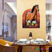 壁貼【橘果設計】馬兒 DIY組合壁貼 牆貼 壁紙 壁貼 室內設計 裝潢 壁貼