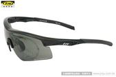 ZIV 運動太陽眼鏡 32-B104001 (黑) 台灣製 Flying可拆換式光學內視鏡系列偏光款 # 金橘眼鏡