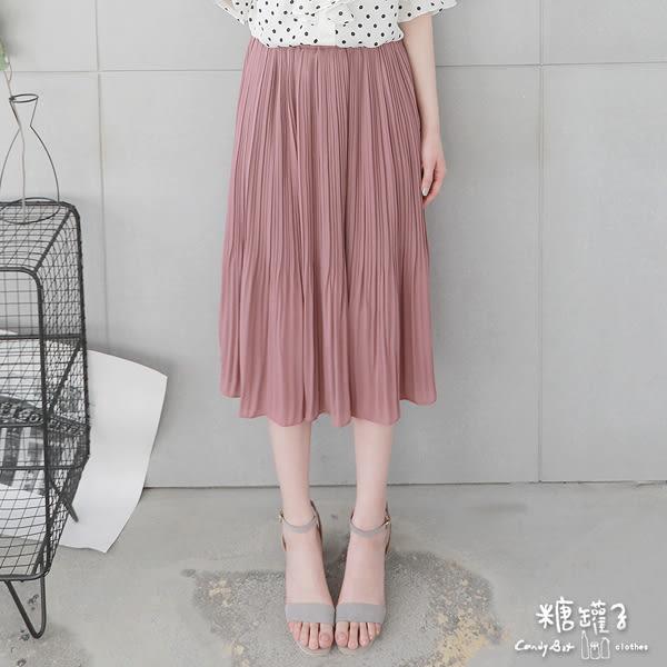 【五折價$399】糖罐子百摺造型素面雪紡長裙→預購(M/L)【SS1718】