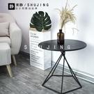 北歐邊幾ins輕奢創意茶幾客廳極簡約沙發角幾小邊桌臥室圓桌迷你
