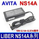AVITA LIBER NS14A6 變壓器 19V 充電器 R5 電源線 充電線 通用 2.1A、2.37A