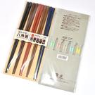 八角箸 日本製筷子 五人份