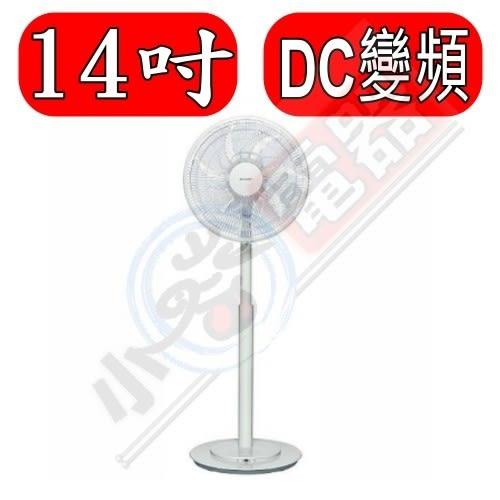 SHARP 夏普【 PJ-S14GA】14吋DC節能電風扇