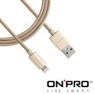【小樺資訊】含稅 ONPRO UC-MFIM MFI Lightning 傳輸充電線 IPHONE傳輸充電線