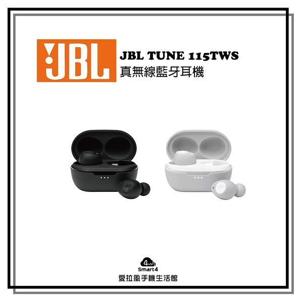 【台中愛拉風 JBL專賣店】TUNE 115TWS 真無線藍牙耳機 長續行力 舒適配戴 語音助理