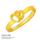 Justin金緻品 黃金女尾戒 遇見幸福 金飾 黃金女戒指 9999純金 愛心