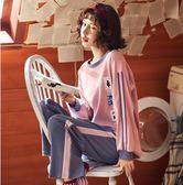韓版春秋季睡衣女純棉長袖甜美可愛秋冬天薄款可外穿家居服