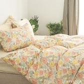 薄被套床包組-雙人【Blossom】100%精梳棉 純棉 翔仔居家