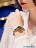 ins手錶 2021年新款手表女 ins風細帶小巧精致氣質簡約學生時尚防水小表盤 野外俱樂部