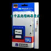 【N3DS週邊】☆ HORI原廠 NEW N3DS LL TPU 透明保護殼 軟殼 ☆【3DS-428】台中星光電玩