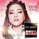 MKUP 美咖 薔薇微醺眼影盤 6.8g ◆86小舖 ◆