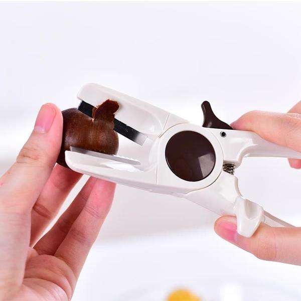 尺寸超過45公分請下宅配日本進口家用剝栗子器去殼器板栗開口器廚