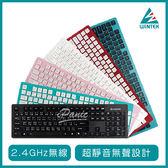 WiNTEK 文鎧 無線天使鍵鼠組 1600KM 鍵盤 無線鍵盤 滑鼠 無線滑鼠