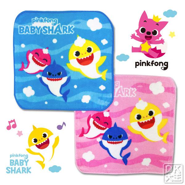 碰碰狐BABY SHARK 鯊魚寶寶 小方巾 手帕【DK大王】
