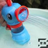 兒童洗澡戲水玩具抽水噴水花灑寶寶沐浴【左岸男裝】