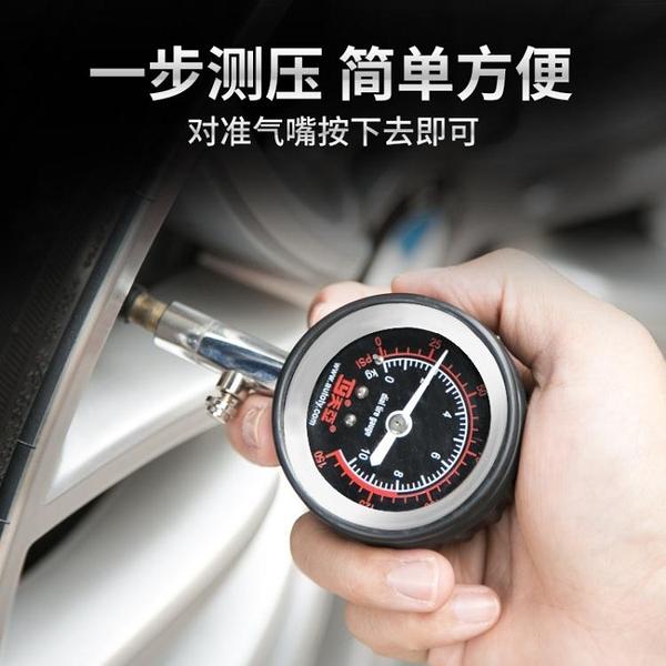 TY輪胎胎壓錶高精度汽車監測器 車輪胎壓計純銅壓力錶指針氣壓計  萬聖節狂歡
