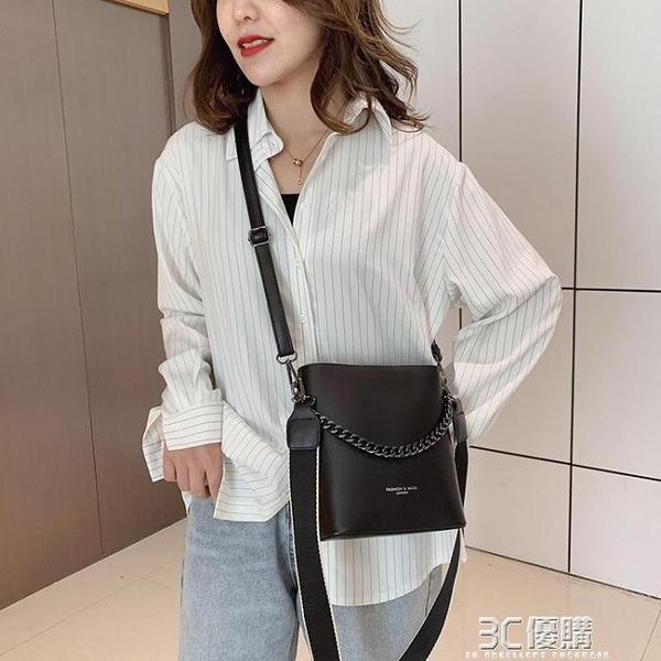 法國小眾包包春夏時尚大容量單肩包洋氣水桶包女2020新款潮斜挎包 3C優購