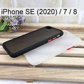 【Dapad】耐衝擊防摔殼 iPhone SE (2020) / iPhone 7 / 8 (4.7吋)