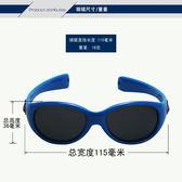 幼童硅膠太陽鏡男女童偏光兒童眼鏡 1歲2歲3歲寶寶防紫外線軟墨鏡 秘密盒子
