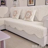 沙發墊全棉布藝四季簡約防滑歐式夏季坐墊現代通用沙發套靠巾 全館免運