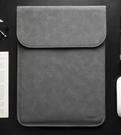 蘋果電腦包macbook12內膽包