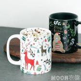 cybil北歐金色麋鹿熊馬克杯 陶瓷杯子水杯家用辦公室咖啡杯情侶杯     MOON衣櫥
