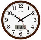 15吋LCD雙顯大時鐘 TG-0228(深木色)