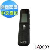 LAXON 數位智能錄音筆16GB DVR-A900  黑色