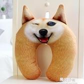 U型枕3D狗狗二哈薩摩秋田 午休U枕頭枕u型枕頭護頸枕頸椎u形枕脖子午睡 陽光好物