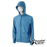 PolarStar 中性 休閒抗UV連帽外套『水藍』P17107 防曬外套休閒外套吸濕排汗外套登山健走路跑外套