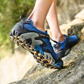 網面鞋防滑戶外登山鞋運動鞋休閒網眼鞋徒步鞋